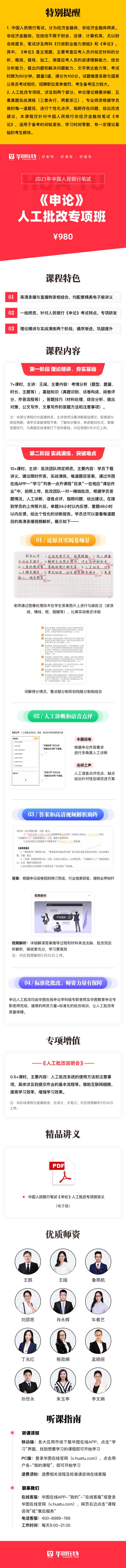 http://upload.htexam.com/userimg/1588243456.png