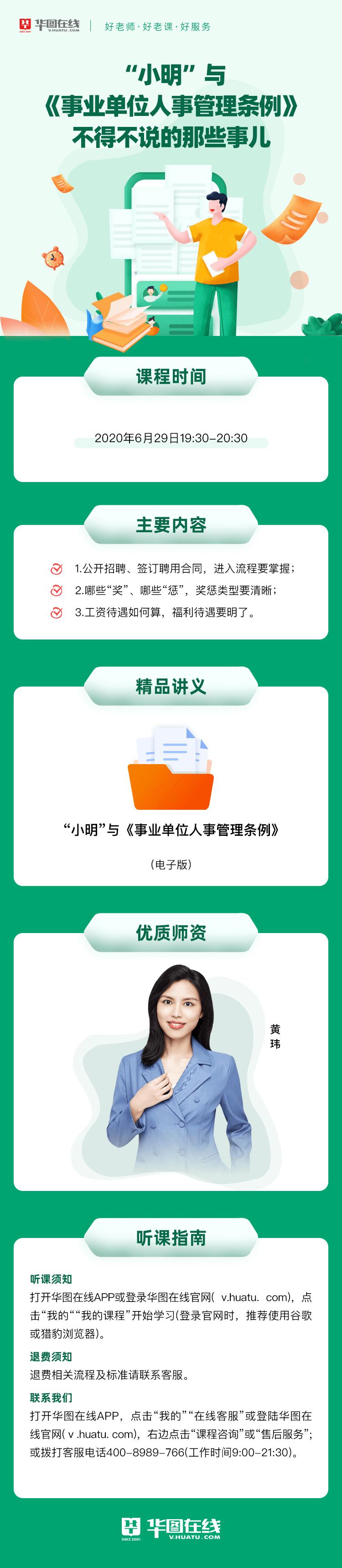 http://upload.htexam.com/userimg/1592311462.png