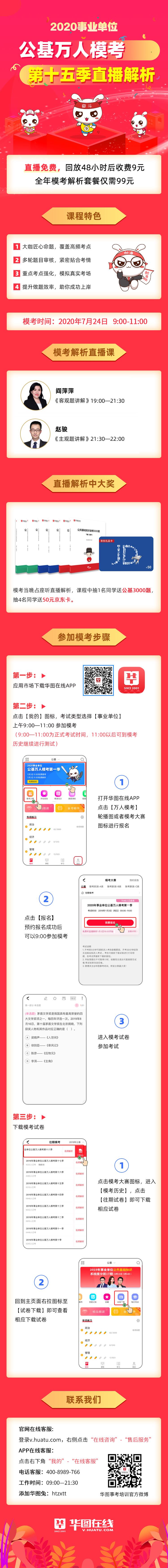 http://upload.htexam.com/userimg/1594100315.jpg