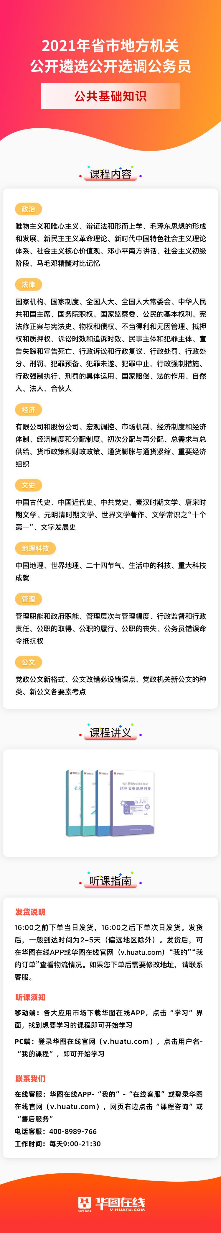 http://upload.htexam.com/userimg/1614066942.png