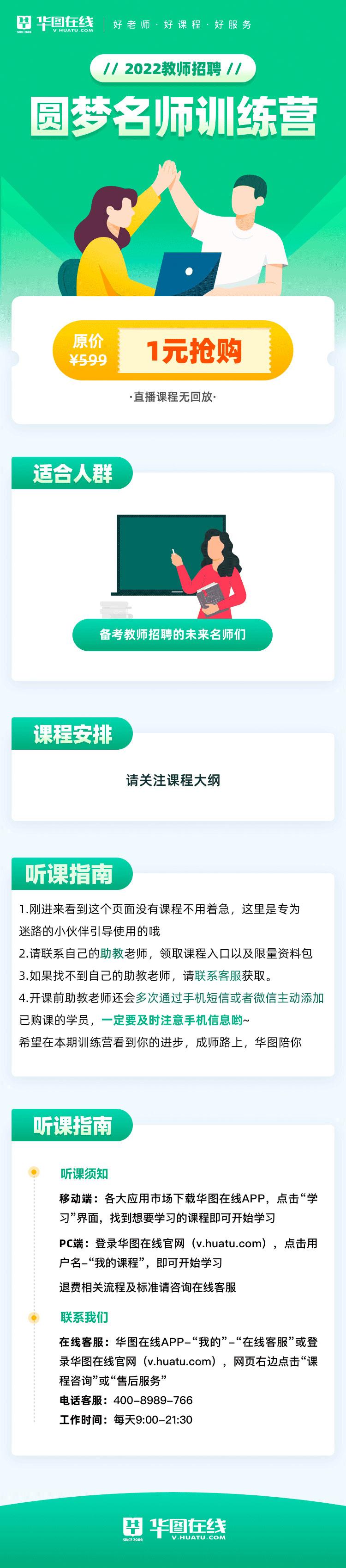 http://upload.htexam.com/userimg/1631166044.jpeg