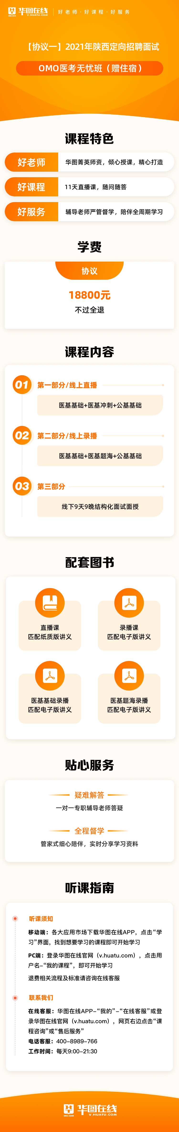 http://upload.htexam.com/userimg/1631873465.png