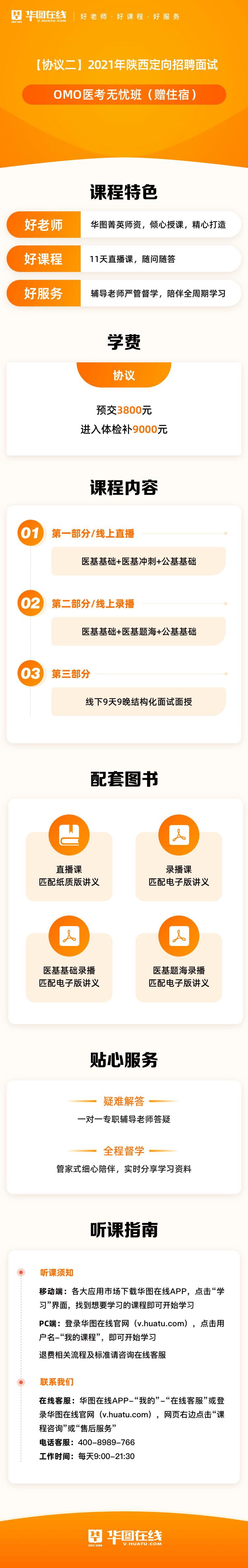 http://upload.htexam.com/userimg/1631873565.png
